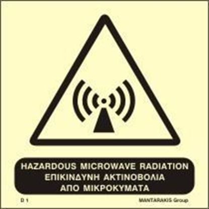 Picture of HAZARDOUS MICROWAVE RADIATION SIGN 15X15