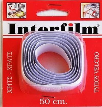 Picture of TAPE STICKY VELCRO 2*50CM