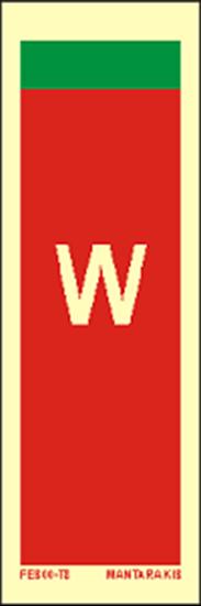 Εικόνα από Text W 15 x 5