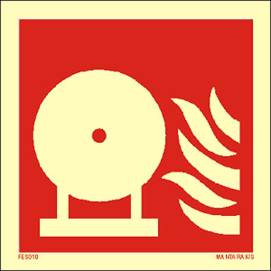 Εικόνα από Fixed fire extinguishing bottle 15 x 15