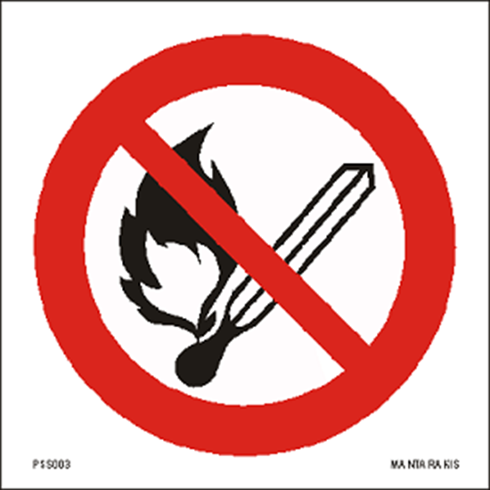 Picture of No open flame : Fire, open ignition source and smoking prohibited 15 x 15