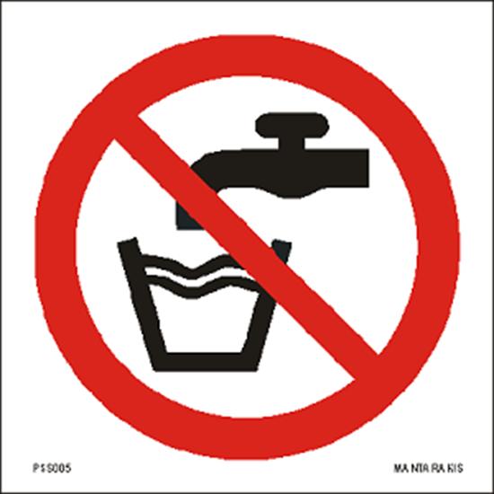 Εικόνα από Not drinking water 15 x 15