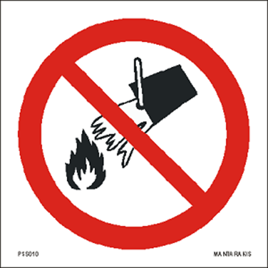 Picture of Do not extinguish with water 15 x 15