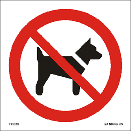 Picture of No dogs 15 x 15