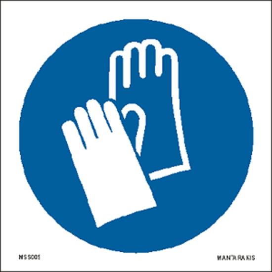 Εικόνα από Wear protective gloves 15 x 15