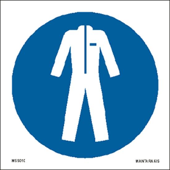 Εικόνα από Wear protective clothing 15 x 15