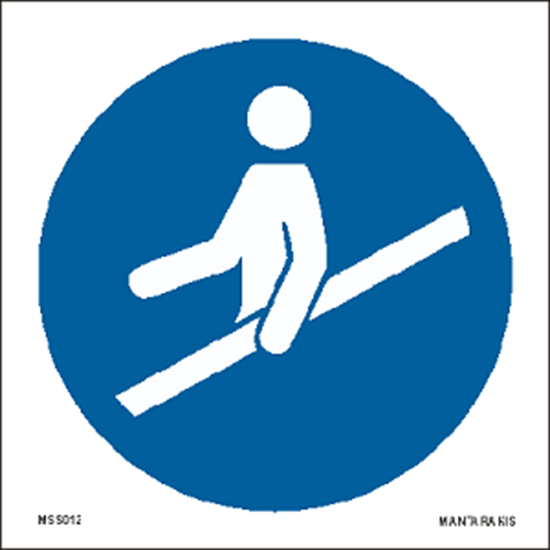Εικόνα από Use handrail 15 x 15
