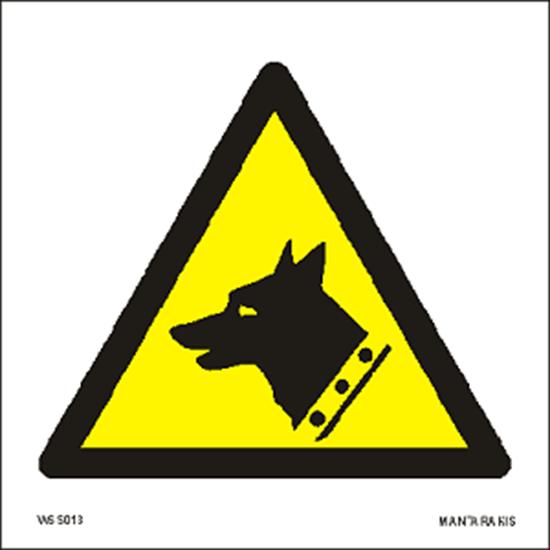 Εικόνα από Warning Guard dog 15 x 15