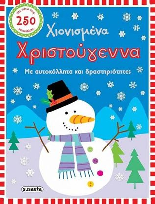 Picture of Toys and Stickers : Snowy Christmas