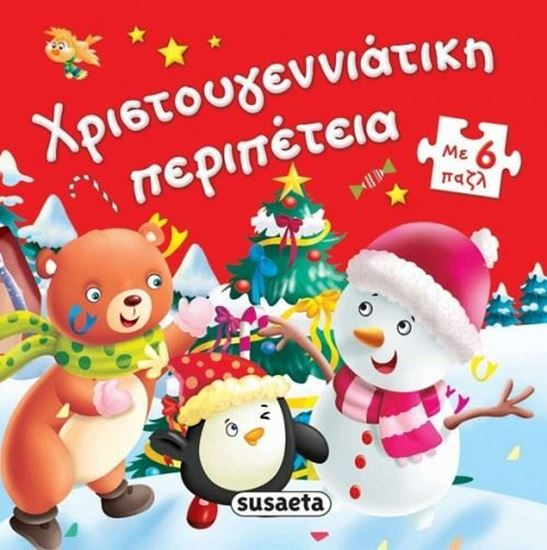 Picture of The Christmas Puzzles: Christmas Adventure