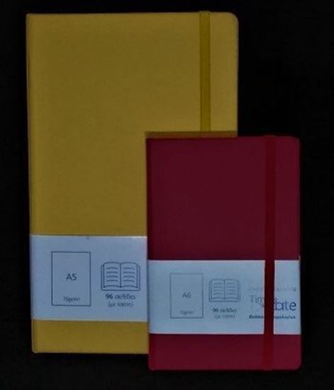 Picture of Pocket notebook 96 Pages A5 and A6