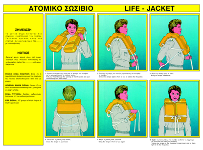 Picture of LIFE- JACKET   24x33