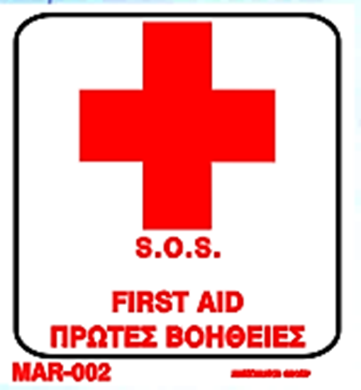 Picture of FIRST AID 20X20