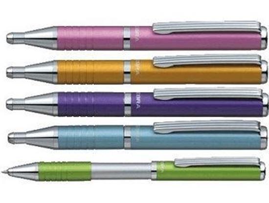 Εικόνα από Στυλό Zebra πτυσσόμενο 0,7 με κουτί δώρο