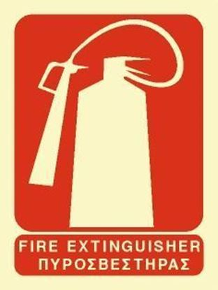 Picture of FIRE EXTINGUISHER SIGN 20X15