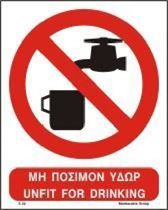 Picture of UNFIT FOR DRINKING SIGN     20x25