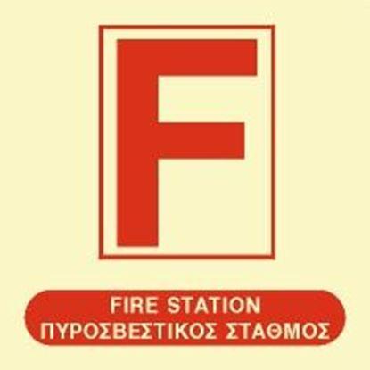 Εικόνα της FIRE STATION SIGN 15x15