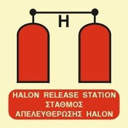 Εικόνα της HALON RELEASE STATION SIGN 15x15