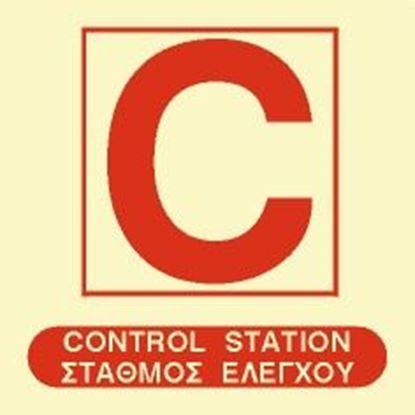 Εικόνα της CONTROL STATION SIGN 15x15