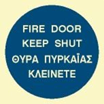 Picture of FIRE DOOR KEEP SHUT SIGN 10X10 BLUE