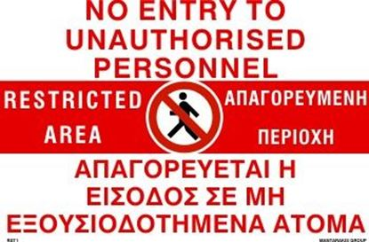 Picture of RESTRICED AREA-NO ENTRY TO UNAUTHORIZED PERSONNEL 20x30