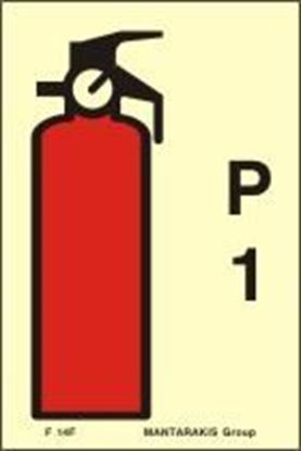 Picture of FIRE EXTINGUISHER P1 SIGN 15X10