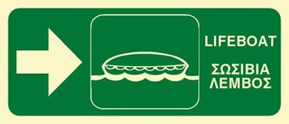 Picture of LIFEBOAT SIGN 15X35