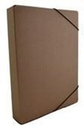 Picture of DOCUMENT BOX SALKO 3cm A3
