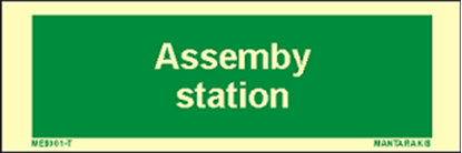 Εικόνα της Text Assembly Station 5 x 15