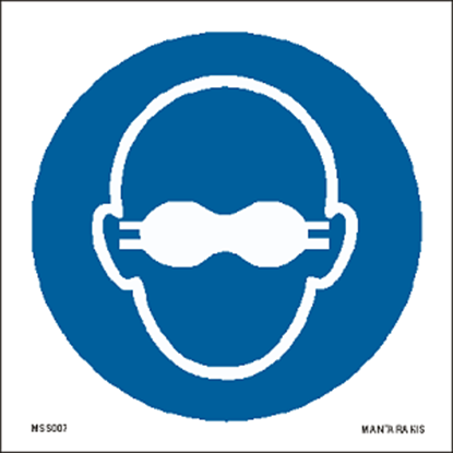 Picture of Opaque eye protection must be worn