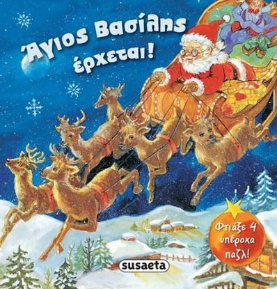 Picture of Santa Claus is coming !