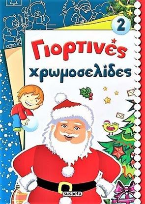 Picture of Festive Christmas Pages: Santa Claus
