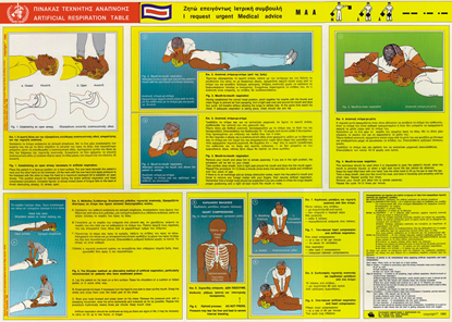 Picture of ARTIFICIAL RESPIRATION TABLE   45X67