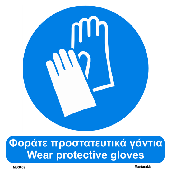 Picture of Wear protective gloves