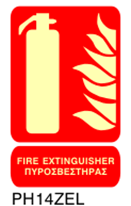 Picture of FIRE EXTINGUISHER 33X40
