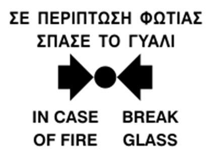 Picture of IN CASE OF FIRE BREAK GLASS TRANSPARENT