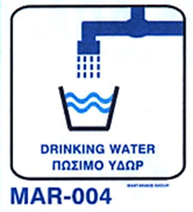 Picture of DRINKING WATER 20X20