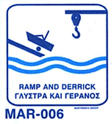 Picture of RAMP AND DERRICK 20X20