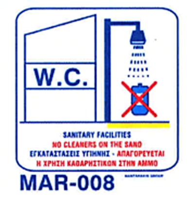 Picture of SANITARY FECILITIES NO CLEANERS 20X20