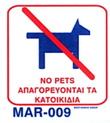 Picture of NO PETS 20X20