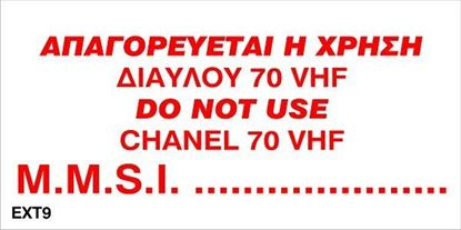 Picture of DO NOT USE CHANEL 70 VHF