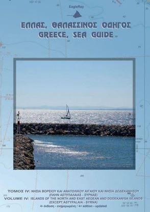 Εικόνα της Ελλάς, Θαλασσινός Οδηγός Τόμος IV: Νησιά Ανατολικού Αιγαίου και Δωδεκάνησα