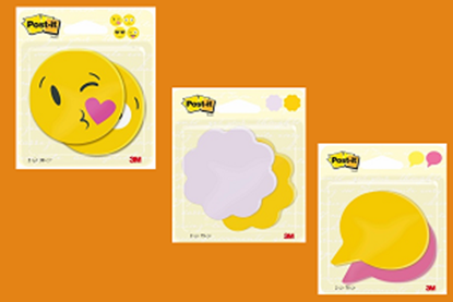 Picture of Post-it Notes Papers patterned (2 x 75 sheets)