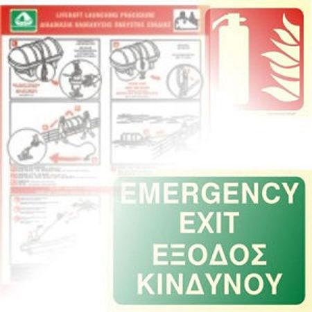 Picture for category Maritime Safety Signs
