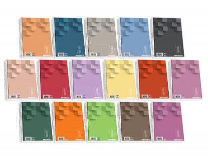 Εικόνα της University Abstract Τετράδια Σπιράλ